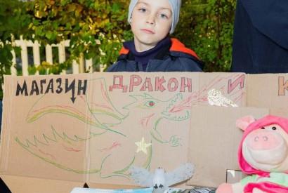 Детский гараж-сейл в «Одессе-маме» на Проспекте Мира - Фото-отчет