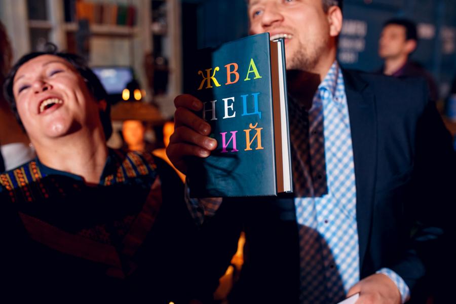2015-11-12_Odessa_Mama_1god-(11m_12d)_21h00m49s)_KIR_1272.jpg