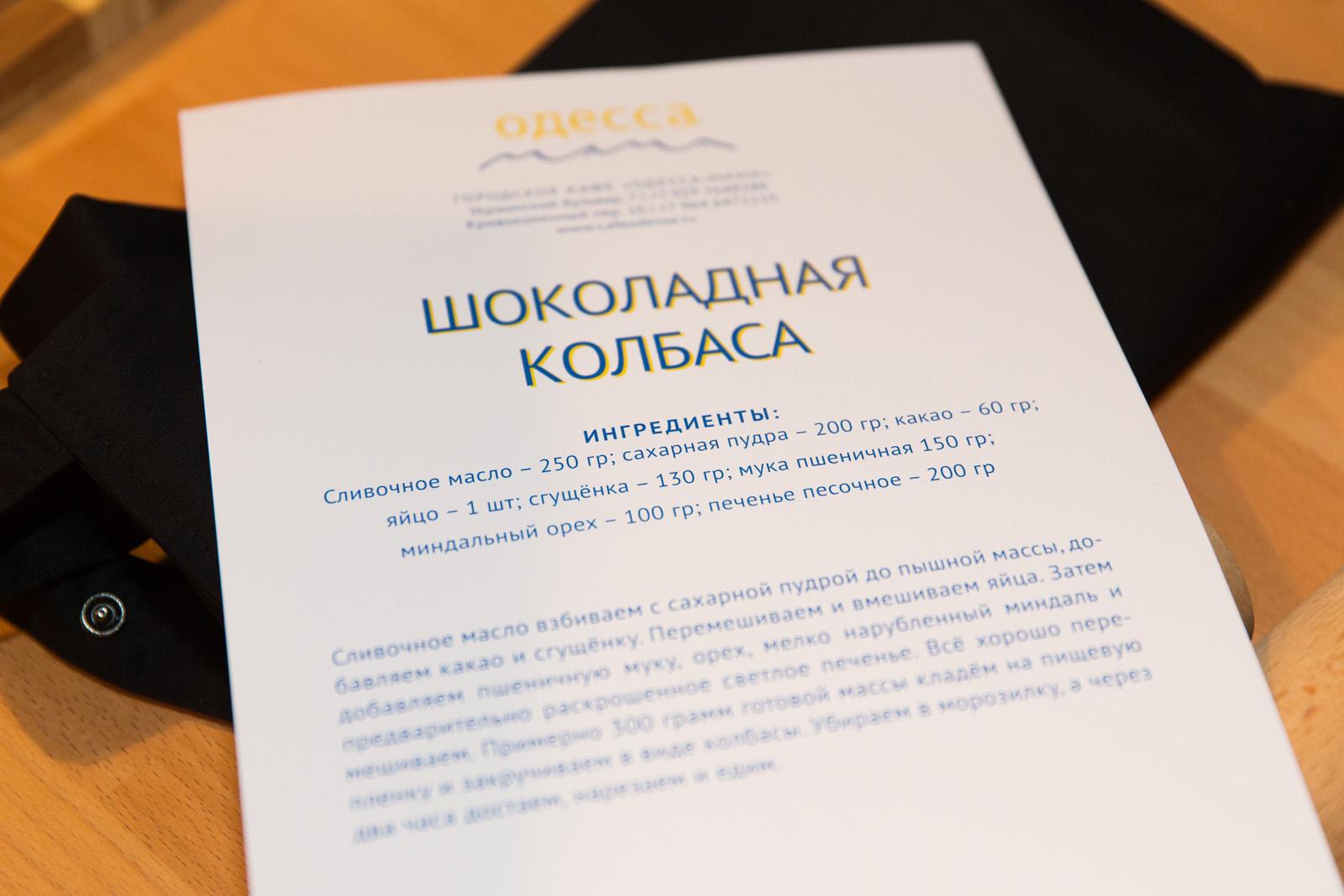 kartoshka_018.jpg